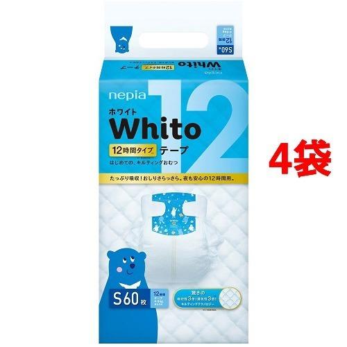 ネピア ホワイト テープ Sサイズ 12時間タイプ(60枚入*4コセット)[おむつ Sサイズ テープ]