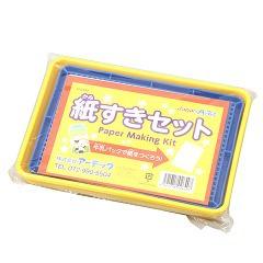 紙すきセット(1セット)[おもちゃ ゲーム ホビー その他]